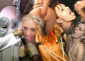 extreme Pornovideos